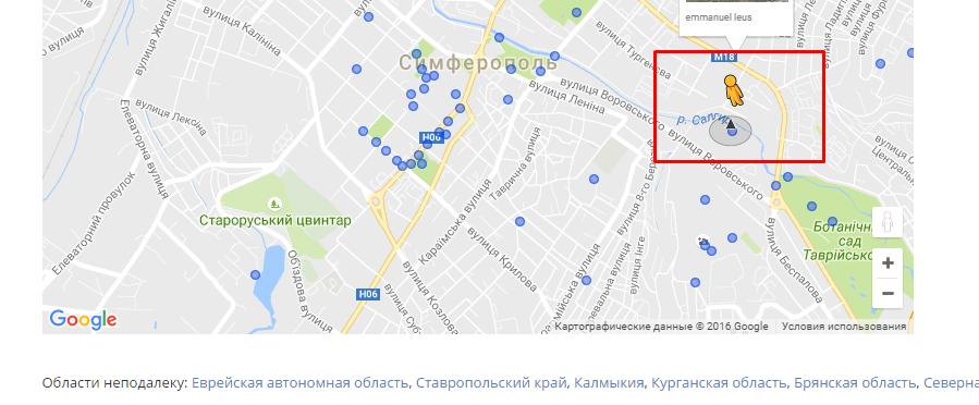 гугл карты инструкция по применению